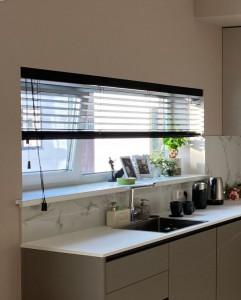 Žalūzijas virtuvē